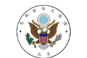 Dậy sóng Mỹ loại tên Trung Quốc trong hình đại diện Weibo