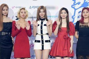 Hơn 30 ca sĩ, nhóm nhạc hội tụ tại lễ trao giải âm nhạc Hàn