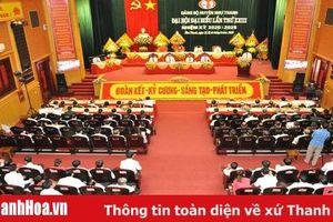 Đại hội đại biểu Đảng bộ huyện Như Thanh lần thứ XXIII: Đoàn kết - Kỷ cương - Sáng tạo - Phát triển