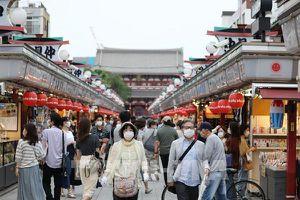Giới phân tích: Tác động của COVID với kinh tế Nhật Bản lớn hơn dự kiến