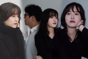 Nàng cỏ Goo Hye Sun đăng ảnh 'mơ màng' cùng trai lạ: Chữa lành vết thương lòng sau ly hôn nhờ điều này