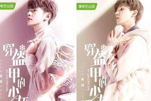 'Thiếu nữ mặc khôi giáp' tung trailer và poster: Trần Dao giả trai giống đến nỗi như đang đóng phim đam mỹ với Quan Hồng