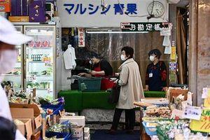 GDP của Nhật Bản ước giảm gần 27% trong quý II/2020