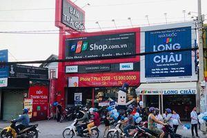 FPT Retail (FRT) dự kiến chia cổ tức 10%