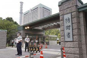 Đơn vị đặc chủng về tác chiến điện tử của Nhật Bản có gì đặc biệt?