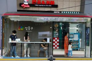 Số ca nhiễm Covid-19 tăng vọt, thủ đô Hàn Quốc siết chặt giãn cách
