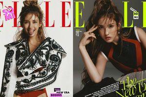 Jeon Somi vừa xinh đẹp cuốn hút vừa tinh nghịch đáng yêu trên bìa ELLE Hàn tháng 9