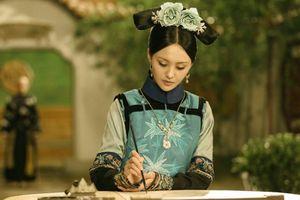 Phi tần nào thấp kém và bị Hoàng đế Khang Hi mắng là 'tiện phụ'?