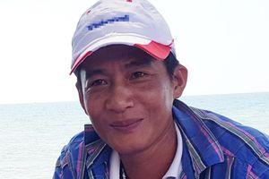 Cách chức Phó Chủ tịch xã ở Phú Quốc vừa thi tốt nghiệp THPT - Báo ...