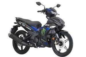 Yamaha Exciter 150 GP mới bao giờ ra mắt Việt Nam?