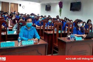 Hội nghị tập huấn nâng cao kiến thức về hội nhập quốc tế cho thanh niên năm 2020