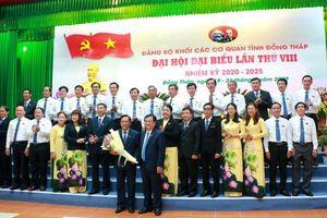 Đồng chí Phan Hữu Phước đắc cử chức Bí thư Đảng ủy Khối các Cơ quan tỉnh nhiệm kỳ 2020 – 2025