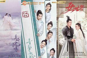 Ba bộ phim cổ trang không xem thì phí trong tháng 8 của màn ảnh Hoa Ngữ: Gọi tên Dương Siêu Việt, Phạm Thế kỹ, Khương Triều