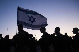 Israel và kế hoạch bí mật chuyển 60.000 người Palestine tới Paraguay thế kỷ trước