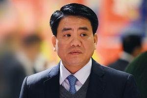 Sự nghiệp trước khi vướng lao lý của ông Nguyễn Đức Chung