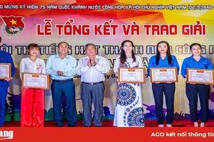 Trao giải Hội thi Tiếng hát thanh niên công nhân tỉnh An Giang năm 2020