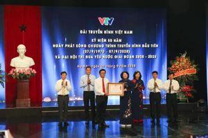 Đài Truyền hình Việt Nam kỷ niệm 50 năm ngày phát sóng chương trình truyền hình đầu tiên
