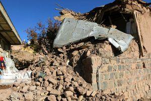 Hàng chục người bị thương trong trận động đất độ lớn 5,1 tại Iran
