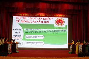 TP Móng Cái tổ chức Hội thi 'Dân vận khéo'