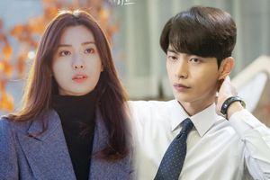 Lee Min Ki - Nana (After School) xác nhận yêu đương trong phim hài lãng mạn mới