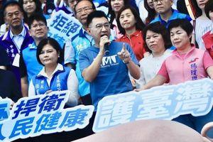 Thịt heo Mỹ và chính trị Đài Loan