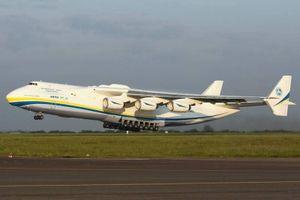 Ukraine hoàn thiện chiếc An-225 thứ hai với sự trợ giúp của Thổ Nhĩ Kỳ?