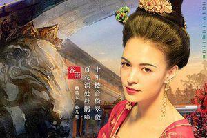 Chuyện tình bi ai của Dương Quý Phi - một trong 'Tứ đại mỹ nhân Trung Hoa'