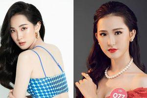 Phan Cẩm Nhi - thí sinh Hoa Hậu Việt Nam đến từ Đà Nẵng có nét đẹp giống Lưu Diệc Phi