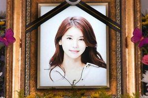 Lễ tang Oh In Hye được tổ chức riêng tư