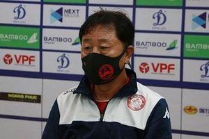 HLV Chung Hae-seong: Chúng tôi sẽ đá với Hà Nội FC bằng 200% khả năng
