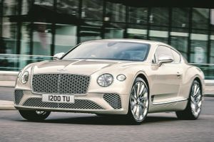 Bentley Continental GT Mulliner Coupe được ra mắt