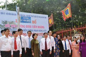 Tổ chức Lễ giỗ Đức Thượng Công Tả quân Lê Văn Duyệt