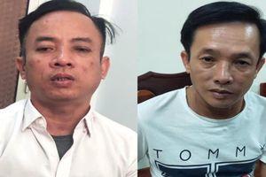 Bắt giữ nhóm đối tượng lừa đảo hơn 1,4 tỷ đồng tại Tiền Giang
