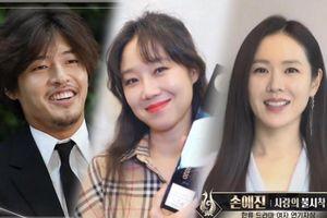 Người thắng cuộc 'Seoul Drama Awards 2020': Son Ye Jin - Kang Ha Neul và 'Khi hoa trà nở' thắng 5 giải