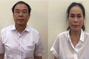 Nguyên Phó Chủ tịch TP.HCM Nguyễn Thành Tài và 4 đồng phạm hầu tòa