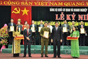 Cục QLTT Quảng Trị: Tập thể lao động tiên tiến nhiều năm liền