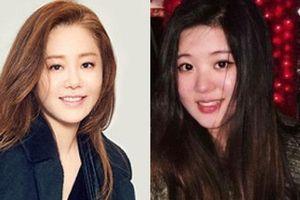 Con gái 20 tuổi của Á hậu Go Hyun Jung và thiếu gia Samsung