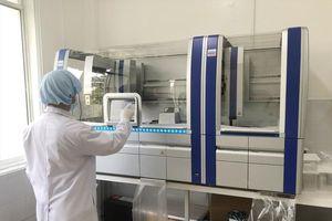 Thái Bình: Nhiều chứng từ trang thiết bị phòng, chống dịch COVID -19 bị tẩy xóa
