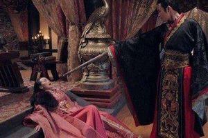 Đòn đánh ghen thâm sâu, cao tay của hoàng đế Trung Hoa khi bị 'cắm sừng'