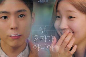 Ký sự thanh xuân tập 3: Park Bo Gum và Park So Dam chật vật vì cuộc sống, bế tắc tìm đam mê
