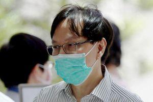 Giám đốc Singapore bị bắt vì bán nước hoa, đồng hồ cho Triều Tiên