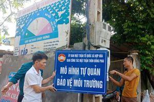 Sơn Dương (Tuyên Quang): Nhiều hoạt động hưởng ứng phong trào 'Chung tay xử lý rác thải và chống rác thải nhựa'