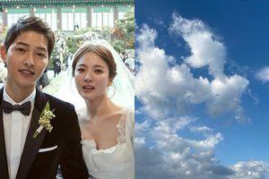 Song Hye Kyo có ẩn ý gì khi đăng hình này lên Instagram đúng sinh nhật Song Joong Ki?