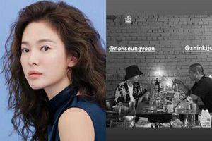 Sinh nhật Song Joong Ki, Song Hye Kyo có động thái đáng chú ý