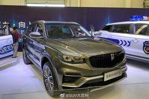 Bán tải Farizon FX kiểu SUV của Trung Quốc từ 434 triệu đồng