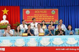 Châu Thành quyết tâm trở thành 'Huyện nông thôn mới'