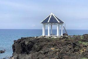 Tháo dỡ nhà vòm ngắm cảnh ở đảo Lý Sơn