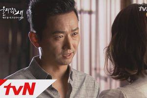 Nam chính 'Họa mi trong mưa' từng là nhân vật gây sóng gió trong siêu phẩm 'Dong Yi'