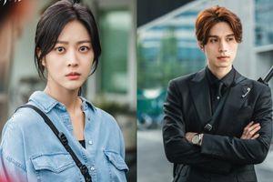 Cuộc gặp định mệnh giữa Lee Dong Wook và Jo Bo Ah trong 'Bạn trai tôi là hồ ly'