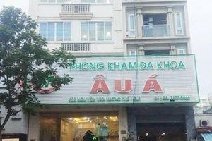 TP Hồ Chí Minh xử phạt hàng loạt các cơ sở khám chữa bệnh, cơ sở làm đẹp